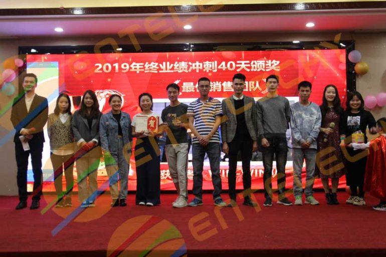 Entelechy energy 2019 Year-end meeting in Doug Hotel Guang Zhou